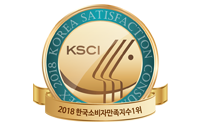 Korea Consumer Satisfaction Index Award (KCSI) 2018 - Voxtab